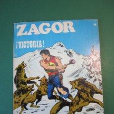 Comics : ZAGOR (1971, BURU LAN) 50 · 15-VI-1973 · ¡VICTORIA!. Lote 175085663
