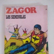 Cómics: ZAGOR Nº53/BURU LAN. . Lote 176283842