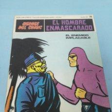 Cómics: HÉROES DEL CÓMIC. EL HOMBRE ENMASCARADO NÚMERO 25. 1971.. Lote 178086819