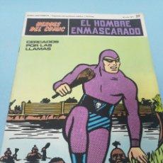 Cómics: HÉROES DEL CÓMIC. EL HOMBRE ENMASCARADO NÚMERO 27. 1971.. Lote 178086902