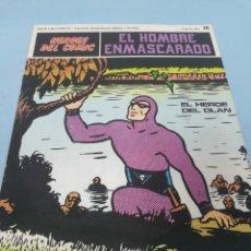 Cómics: HÉROES DEL CÓMIC. EL HOMBRE ENMASCARADO NÚMERO 28. 1971.. Lote 178086960