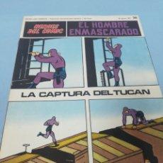 Cómics: HÉROES DEL CÓMIC. EL HOMBRE ENMASCARADO NÚMERO 30. 1971.. Lote 178086997