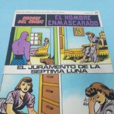 Cómics: HÉROES DEL CÓMIC. EL HOMBRE ENMASCARADO NÚMERO 31. 1971.. Lote 178087037