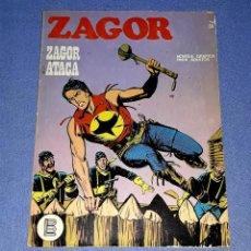 Comics : ZAGOR Nº 36 ZAGOR ATACA EN MUY BUEN ESTADO BURULAN ORIGINAL AÑO 1972 VER FOTOS Y DESCRIPCIO. Lote 178259751