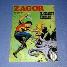 Comics : ZAGOR Nº 35 EL GIGANTE REBELDE EN MUY BUEN ESTADO BURULAN ORIGINAL AÑO 1972 VER FOTOS Y DESCRIPCIO. Lote 178259867