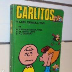 Cómics: TOMO II TAPA DURA CARLITOS Y LOS CEBOLLITAS - BURU LAN. Lote 178611132