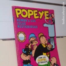 Cómics: POPEYE Nº 16 RUMBO A LAS ISLAS MISTERIOSAS NO LLEVA EL CARTEL DE REGALO - BURU LAN. Lote 178885591