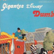 Cómics: GIGANTES DISNEY DUMBO. Lote 180841922