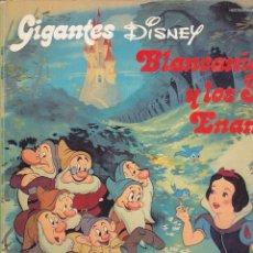 Cómics: GIGANTES DISNEY BLANCANIEVES Y LOS SIETE ENANITOS. Lote 180842046