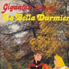 Cómics: GIGANTES DISNEY LA BELLA DURMIENTE. Lote 180842166