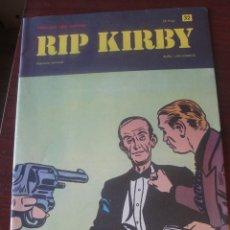 Cómics: FASCICULO Nº 32 - RIP KIRBY - BURU LAN 1973 - TAN NUEVO COMO EL PRIMER DIA - STOCK DE LIBRERIA . Lote 181203156