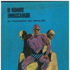 Cómics: EL HOMBRE ENMASCARADO. TOMO 1 -BURU LAN,1971-. Lote 181523311