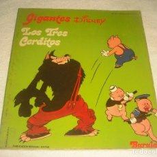 Cómics: GIGANTES DISNEY N. 16. LOS TRES CERDITOS 1974. Lote 182467765