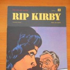 Cómics: RIP KIRBY Nº 26 - HEROES DEL COMIC - BURU LAN (AN). Lote 182471490