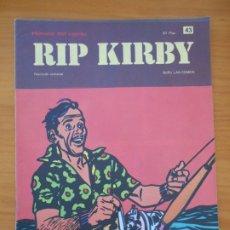 Cómics: RIP KIRBY Nº 43 - HEROES DEL COMIC - BURU LAN (AN). Lote 182471596