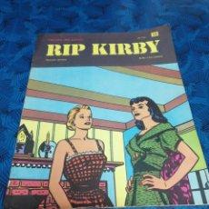 Cómics: RIP KIRBY. NÚMERO 25. Lote 182471726