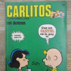 Cómics: CARLITOS Y SNOOPY / LOS CEBOLLLITAS - Nº 36 - BURU LAN - BURULAN . Lote 182676676