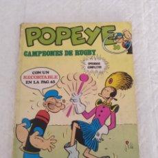 Cómics: COMIC POPEYE. CAMPEONES DE RUGBY. COLECCIÓN POPEYE N° 30. Lote 183029280