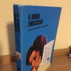Cómics: EL HOMBRE ENMASCARADO TOMO 4 - BURU LAN 1972 - ¡BUEN ESTADO!. Lote 184050086