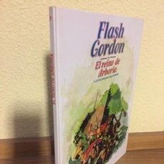 Cómics: FLASH GORDON 7 - EL REINO DE ARBORIA - BURU LAN 1983 - ALEX RAYMOND - ¡NUEVO!. Lote 184101898