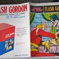 Cómics: COMIC: FLASH GORDON Nº 35. EL ARMA SECRETA. Lote 184315538