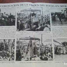 Cómics: CORONACION VIRGEN ROCIO SEVILLA /BODA M.PIDAL GUILHOU Y CASTOR CAÑEDO Y G.LONGORIA REVISTA AÑO 1919. Lote 184630461