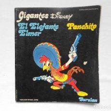 Cómics: GIGANTES DISNEY. HISTORIAS MARAVILLOSAS. Nº 18. EL ELEFANTE ELMER. PANCHITO. BURU LAN. BURULAN. Lote 185710740