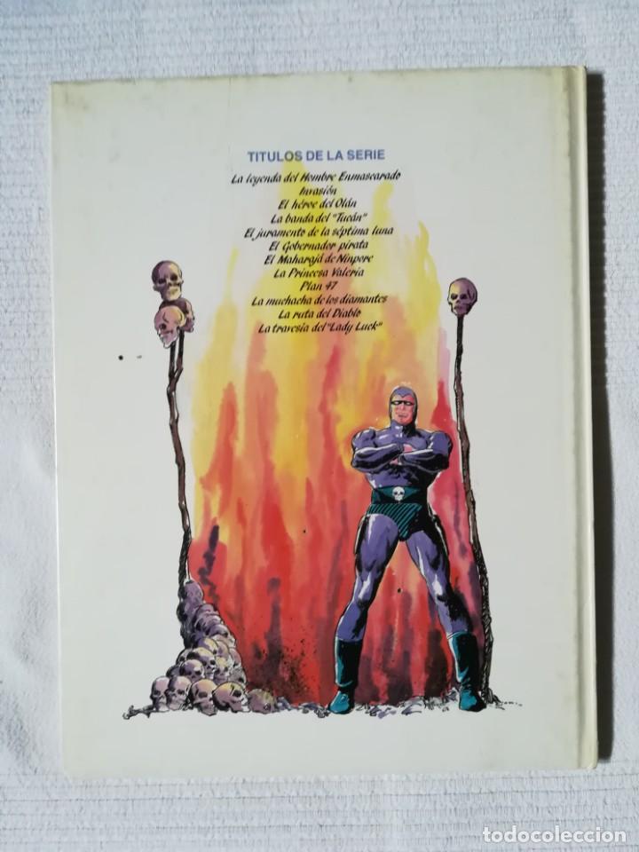 Cómics: El Hombre Enmascarado -El héroe del Olan- Burulan 1983, Tapa dura - Foto 4 - 189298370