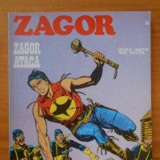 Cómics: ZAGOR Nº 36 - ZAGOR ATACA - BURU LAN (7D). Lote 190918137