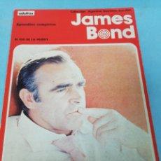 Cómics: JAMES BOND. EL RÍO DE LA MUERTE. COLECCIÓN AGENTES SECRETOS BURULAN.. Lote 191569300