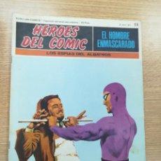 Cómics: EL HOMBRE ENMASCARADO #13. Lote 191929108