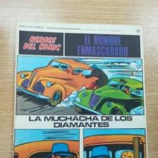 Cómics: EL HOMBRE ENMASCARADO #51. Lote 191929188