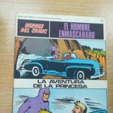 Cómics: EL HOMBRE ENMASCARADO #59. Lote 191929198