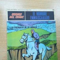 Fumetti: EL HOMBRE ENMASCARADO #76. Lote 191929228