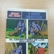Cómics: EL HOMBRE ENMASCARADO #06. Lote 192183541
