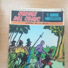 Cómics: EL HOMBRE ENMASCARADO #24. Lote 192183545