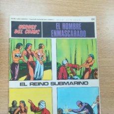 Cómics: EL HOMBRE ENMASCARADO #04. Lote 192183548