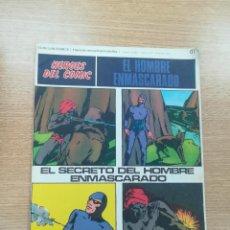 Cómics: EL HOMBRE ENMASCARADO #07. Lote 192183560