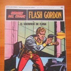 Cómics: FLASH GORDON Nº 44 - HEROES DEL COMIC - BURU LAN (IP). Lote 193843898