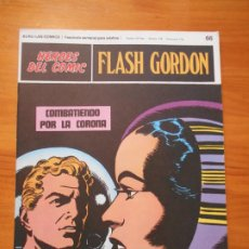 Cómics: FLASH GORDON Nº 66 - HEROES DEL COMIC - BURU LAN (IP). Lote 193843983