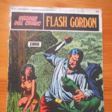 Cómics: FLASH GORDON Nº 74 - HEROES DEL COMIC - BURU LAN (IP). Lote 193844105