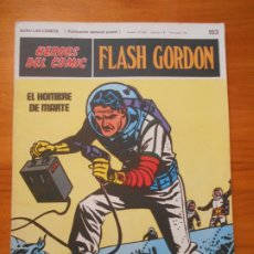 Cómics: FLASH GORDON Nº 103 - HEROES DEL COMIC - BURU LAN (IP). Lote 193844200