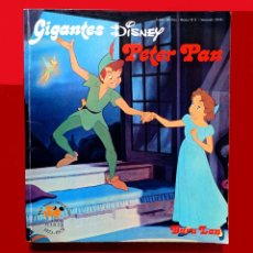 Cómics: PETER PAN - GIGANTES DISNEY, Nº 1 - 1ª EDICIÓN, 1973 - EDIT BURU LAN - WALT DISNEY PRODUCTIONS. Lote 194156602