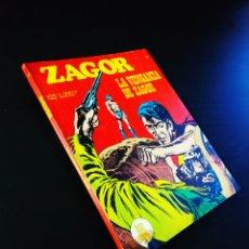 Cómics: MUY BUEN ESTADO ZAGOR 11 BURU LAN. Lote 194320080