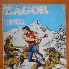 Cómics: ZAGOR Nº 50 - ¡VICTORIA! - BURU LAN (K1). Lote 194513673