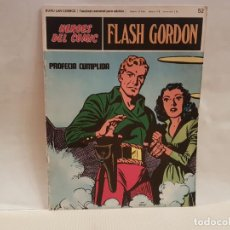 Cómics: ANTIGUO TEBEO FLASH GORDON BURU LAN COMICS TOMO 5 FASCICULO 52 AÑO 1972 PROFECIA CUMPLIDA. Lote 194638038