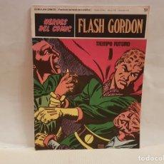 Cómics: ANTIGUO TEBEO FLASH GORDON BURU LAN COMICS TOMO 5 FASCICULO 51 AÑO 1972 TIEMPO FUTURO. Lote 194638152