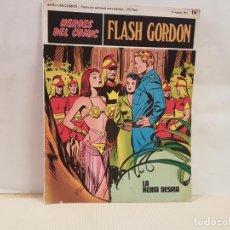 Cómics: ANTIGUO TEBEO FLASH GORDON BURU LAN COMICS VOLUMEN II FASCICULO 14 AÑO 1971 LA REINA DESIRA. Lote 194669586