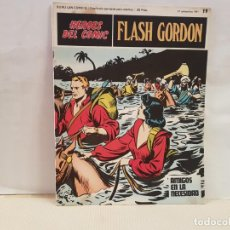 Cómics: ANTIGUO TEBEO FLASH GORDON BURU LAN COMICS VOLUMEN II FASCICULO 19 AÑO 1971 AMIGOS EN LA NECESIDAD. Lote 194670911