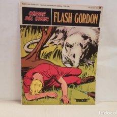 Cómics: ANTIGUO TEBEO FLASH GORDON BURU LAN COMICS VOLUMEN III FASCICULO 25 AÑO 1971 TRAICION. Lote 194725477